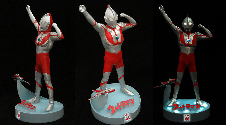 Ultraman 50th Anniversary figure by X-Plus.