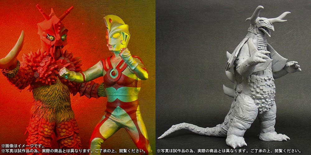 Ultraman Ace Showdown Set and Cosmo Liquid figures by X-Plus.