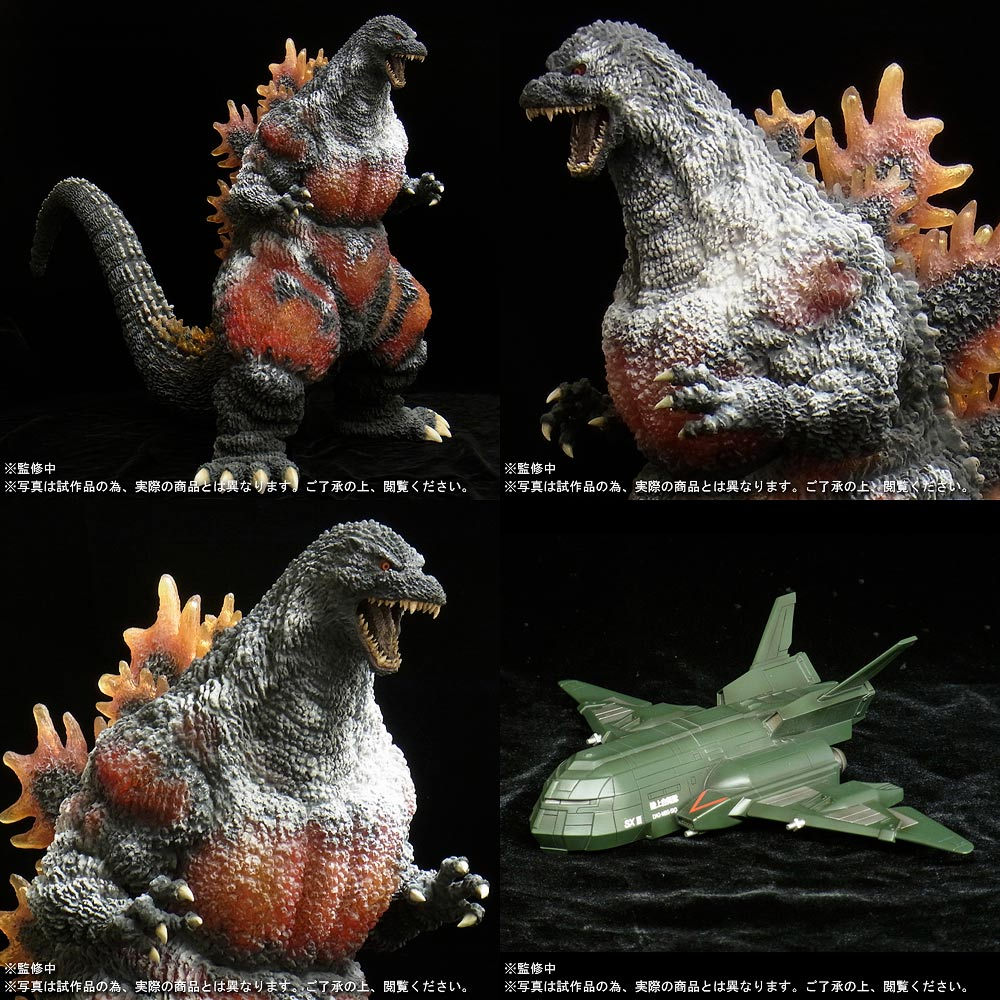 Various angles of the Gigantic Series Godzilla 1995 Frozen Version with Super X III.