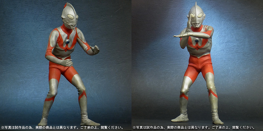 The Ultraman Type A vinyl will come with interchangeable arms for two different poses.