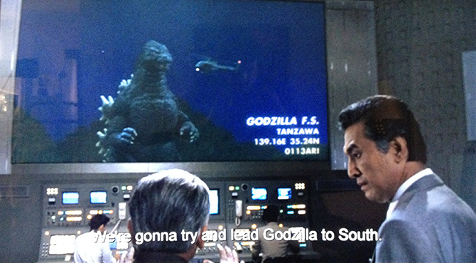 A screenshot from Godzilla vs. Mothra, 1992.