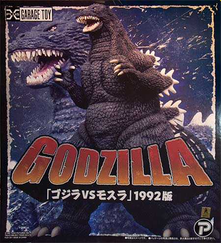 Box Cover Art for the X-Plus 30cm Series Godzilla 1992 vinyl figure.