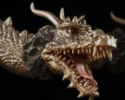 Toho Large Monster Series King Ghidorah vinyl figure by X-Plus.