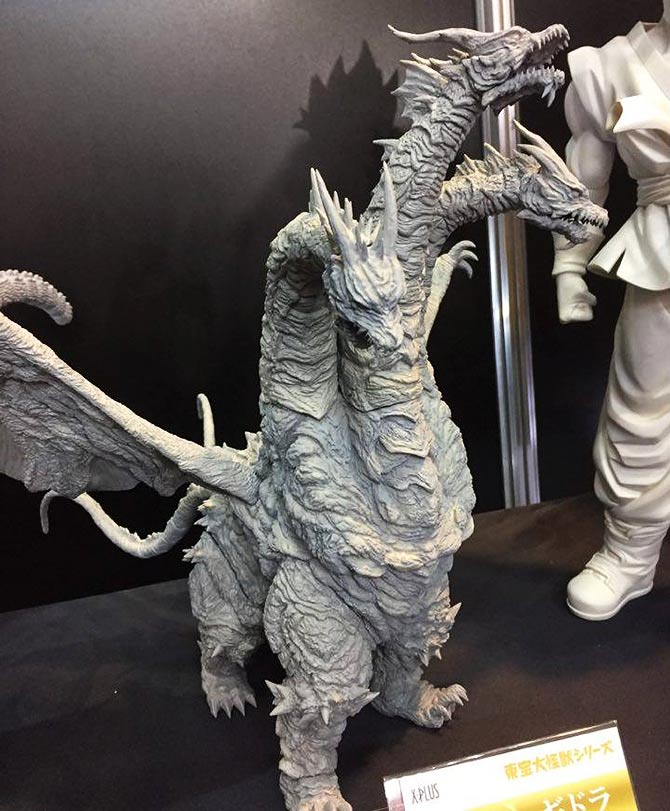 Toho Large Monster Series Final Wars Kaiser Ghidorah vinyl figure by X-Plus.