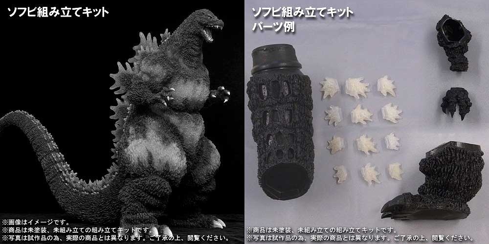 Unpainted kit version of the Gigantic Series Godzilla 1995 for sale at Super Festival 73 in Tokyo.