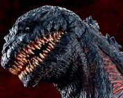 Toho Large Monster Series Shin Godzilla Standard vinyl figure by X-Plus.