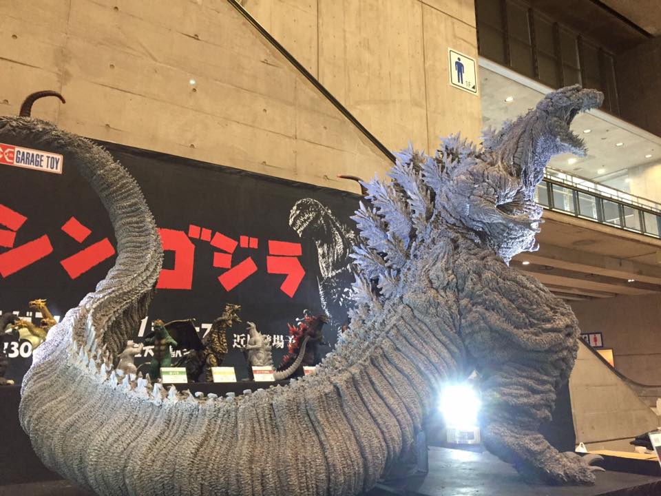 Prototype of the X-Plus Shin Godzilla on display at Winter Wonder Festival in Japan.