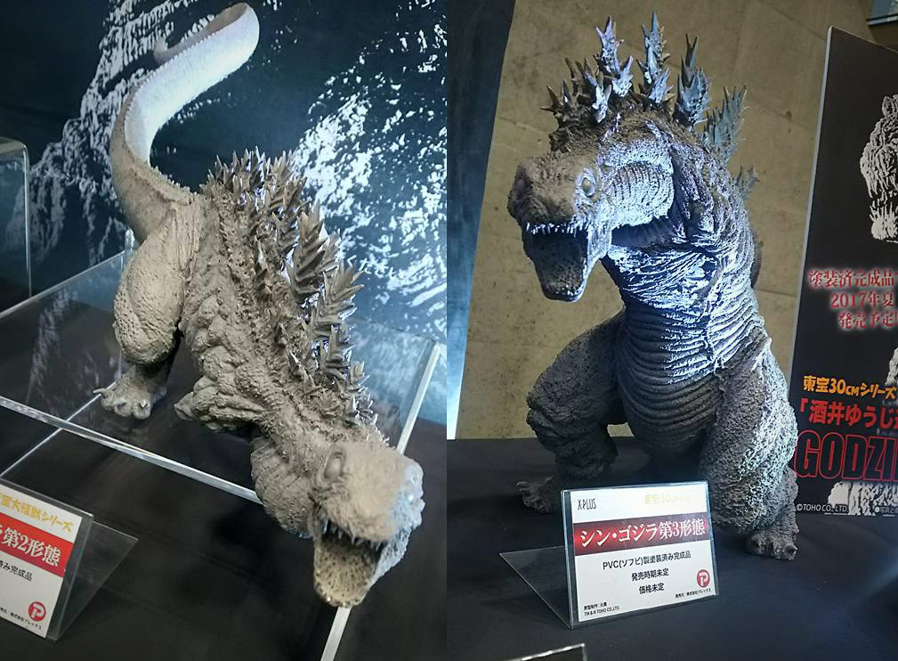 Early stages of Shin Godzilla by X-Plus, on display at Winter Wonder Festival.
