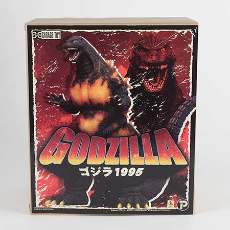 X-Plus 30cm Series Godzilla 1995 box.