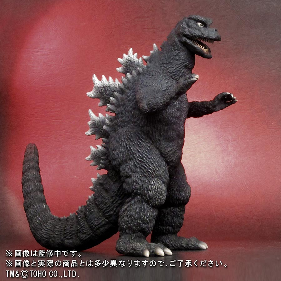 Toho Large Monster Series Godzilla 1971 vinyl figure by X-Plus.