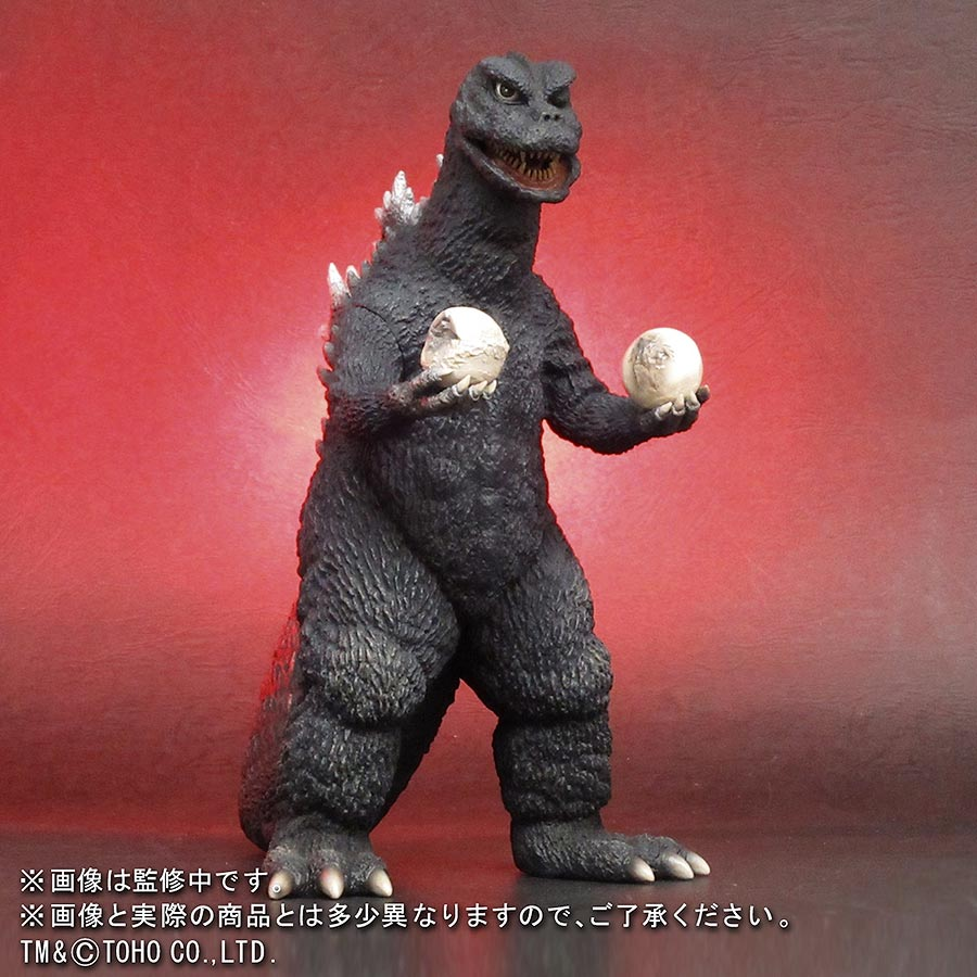 Large Monster Series Godzilla 1971 with Ric extras attached.