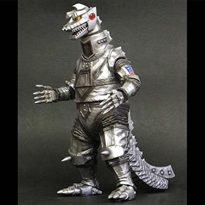 Diamond 30cm Mechagodzilla 1975 Expected to Ship 8/30