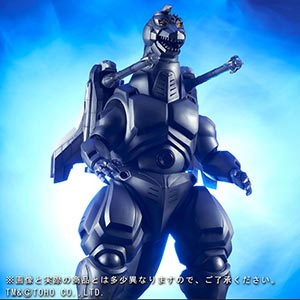 30cm Mechagodzilla 1993 Expected Release in July