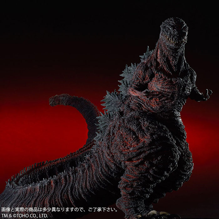 Kaijuaddicts Xplus Gigantic Series Shin Godzilla 4th Form 6