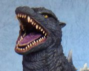 Toho Large Monster Series Godzilla 2004 vinyl figure by X-Plus.