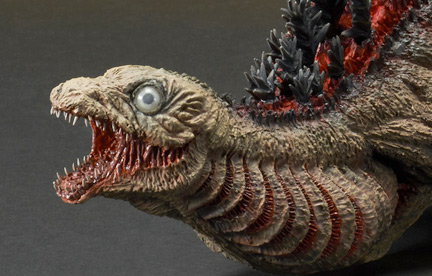 Leslie Chambers Reviews the X-Plus Large Monster Series Shin Godzilla Form 2