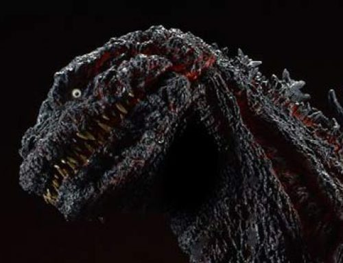 Leslie Chambers Reviews the Gigantic Series Shin Godzilla by X-Plus