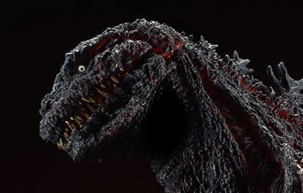 Gojira851 Unboxes and Reviews the Gigantic Series Shin Godzilla