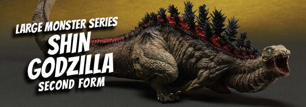 Toho Large Monster Series Shin Godzilla Second Form vinyl figure by X-Plus.