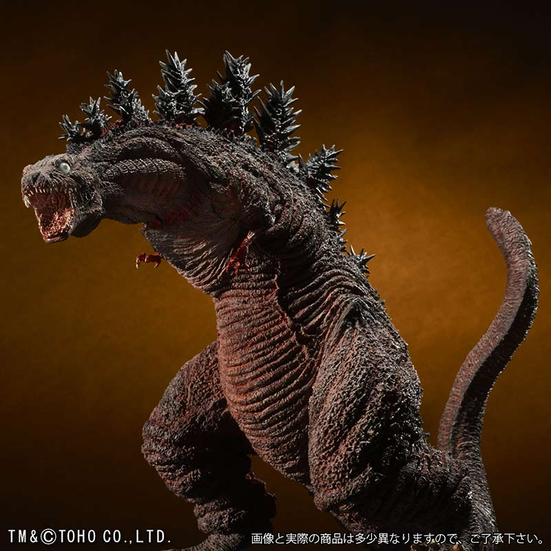 X-Plus 30cm Series (Shin) Godzilla 2016 Third Form up for preorder