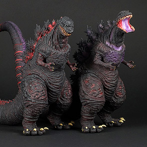 Toho Large Monster Series Shin Godzilla 2016 (4th Form) vinyl figure by X-Plus.