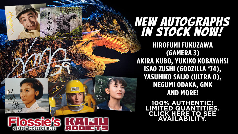 Authentic Godzilla Autographs available at Flossie's!