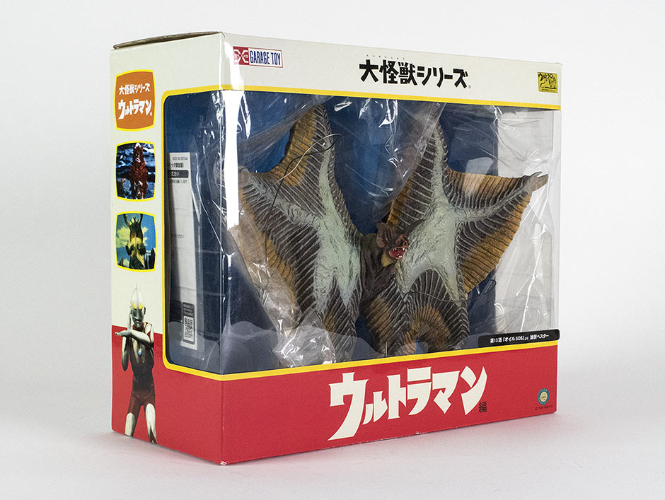 The Large Monster Series Pestar vinyl figure by X-Plus in its original packaging.