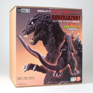 The box for the 30cm Yuji Sakai Godzilla 2001 vinyl figure.