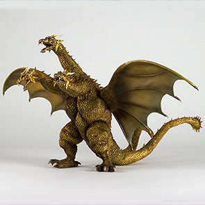 Full Review: Toho Large Monster Series King Ghidorah 2001 vinyl figure by X-Plus