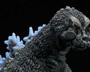 Gigantic Series Godzilla 1964 vinyl figure by X-Plus.