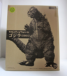 News: Photo of Gigantic Series Godzilla 1964 from Mr. Green Tea Blog on Rakuten.