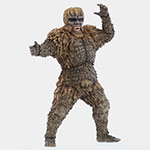 Toho Large Monster Series Sanda vinyl figure by X-Plus.
