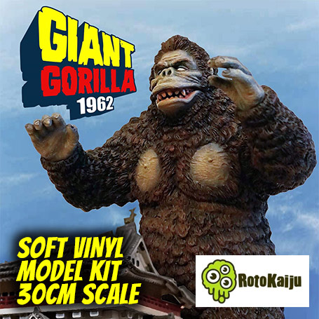 King Kong 1962 vinyl model kit.