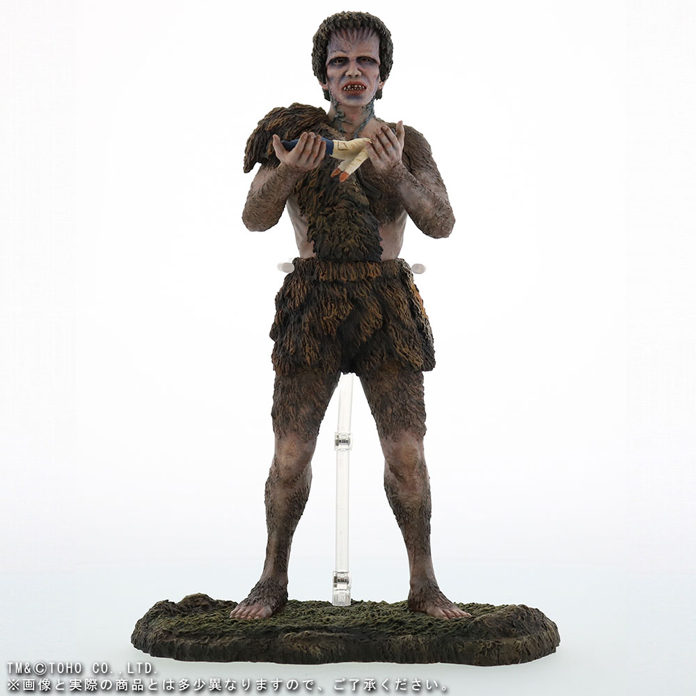 X-Plus Large Monster Series Frankenstein vinyl figure RIC Version holding man.