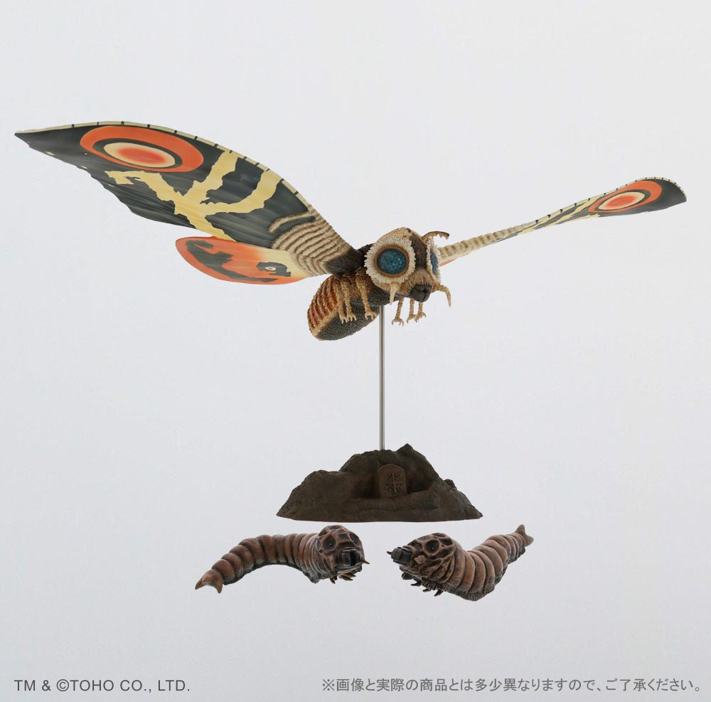 X-Plus Large Monster Series Mothra Imago 1964 DX vinyl figure set.