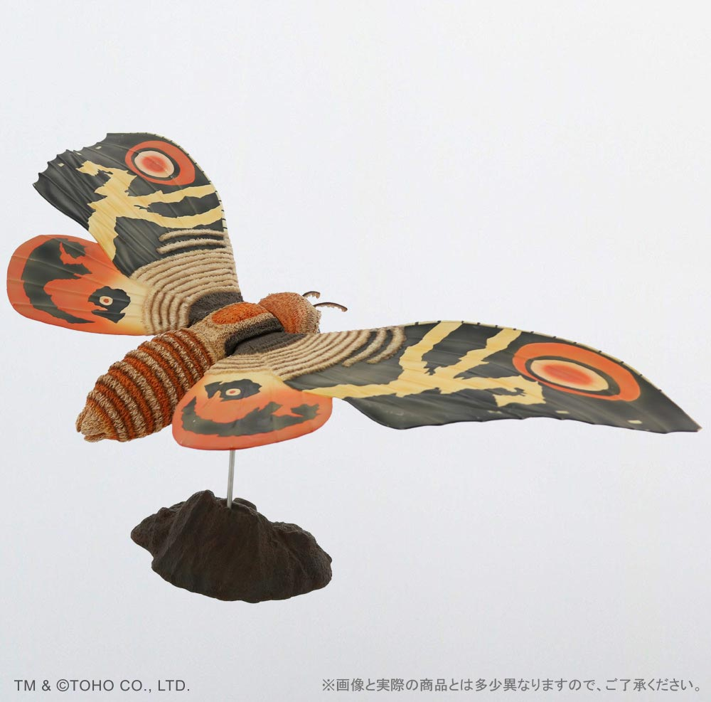 X-Plus Large Monster Series Mothra Imago 1964 DX vinyl figure - Rear Angle.