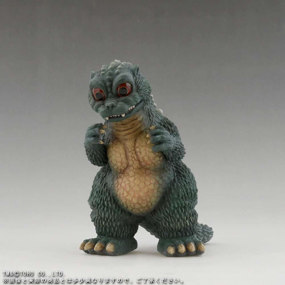 X-Plus Large Monster Series Space Godzilla RIC Exclusive Little Godzilla - front view.