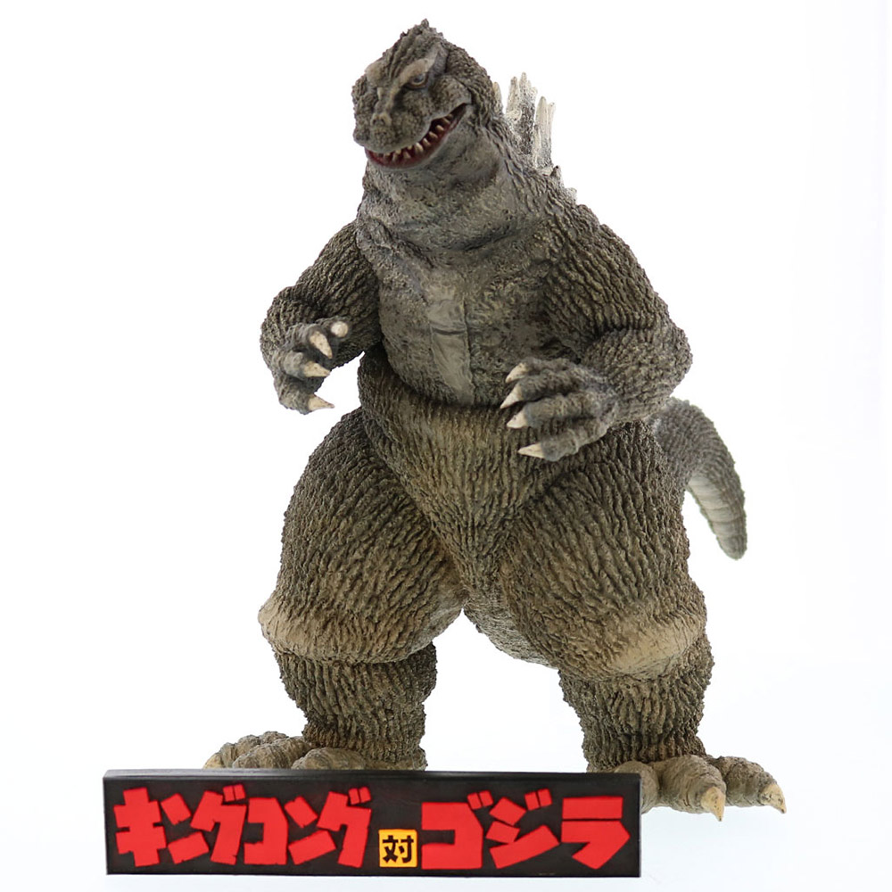 X-Plus 30cm Series Favorite Sculptors Line Godzilla 1962 - Front View RIC Exclusive plaque.