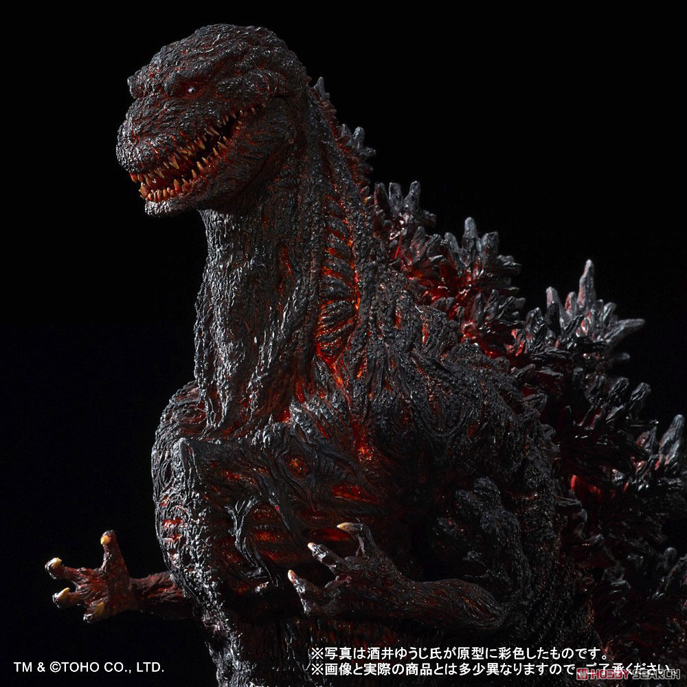 Front / Left close-up of 30cm Series Yuji Sakai Modeling Collection Godzilla 2016 vinyl figure by X-Plus.