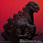 Right side close-up of 30cm Series Yuji Sakai Modeling Collection Godzilla 2016 vinyl figure by X-Plus.