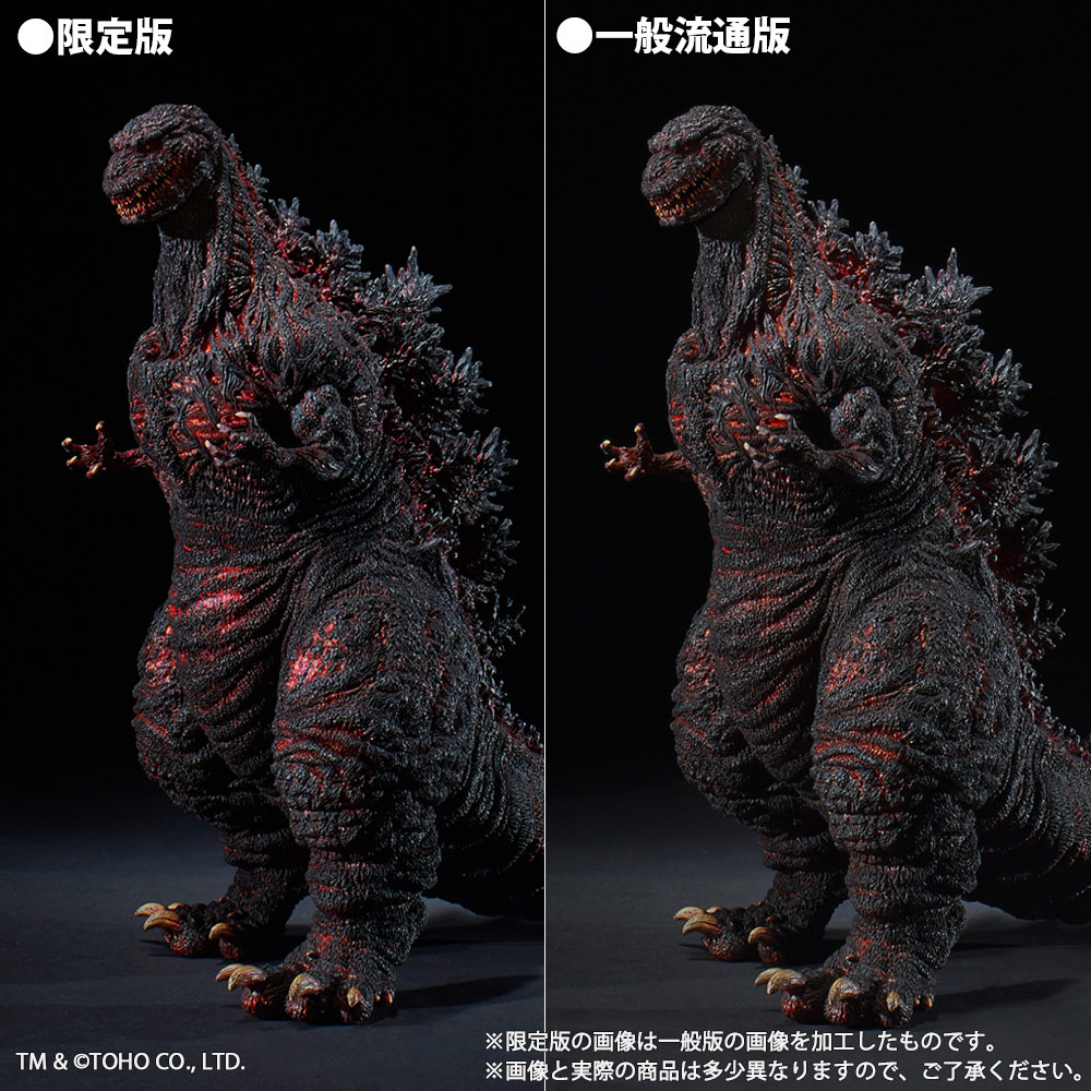 X-Plus 30cm Series Yuji Sakai Shin Godzilla - front side-by-side comparison between RIC and Standard.