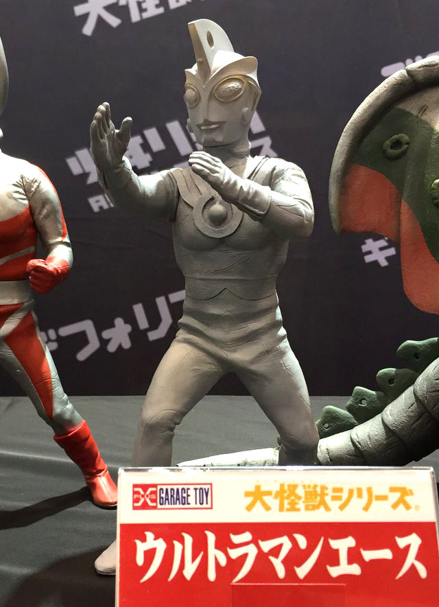 X-Pllus Large Monster Series Ultraman Ace.