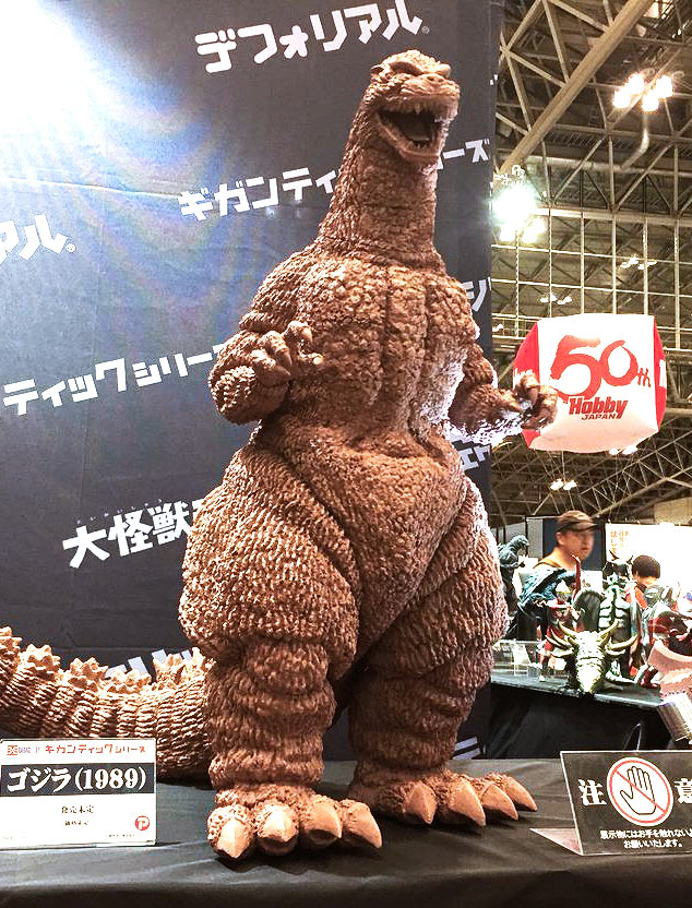 X-Plus Gigantic Series Godzilla 1989 vinyl figure on display at Summer Wonder Festival in Japan.