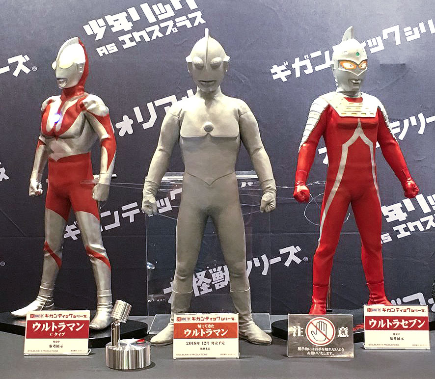 Prototype of the Gigantic Series Ultraman Jack vinyl figure on display at Summer Wonder Festival.