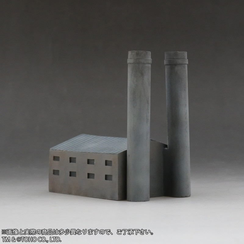 RIC extra factory and smoke stacks that comes with Soft Series Hedorah All Fours Version vinyl figure by X-Plus.