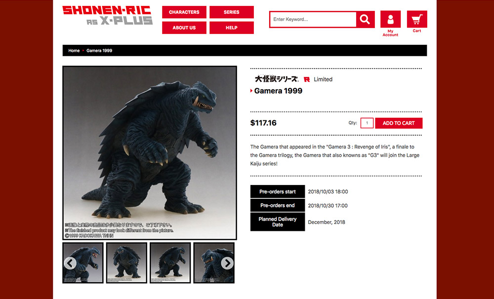 Gamera 1999 order page on the X-Plus site.
