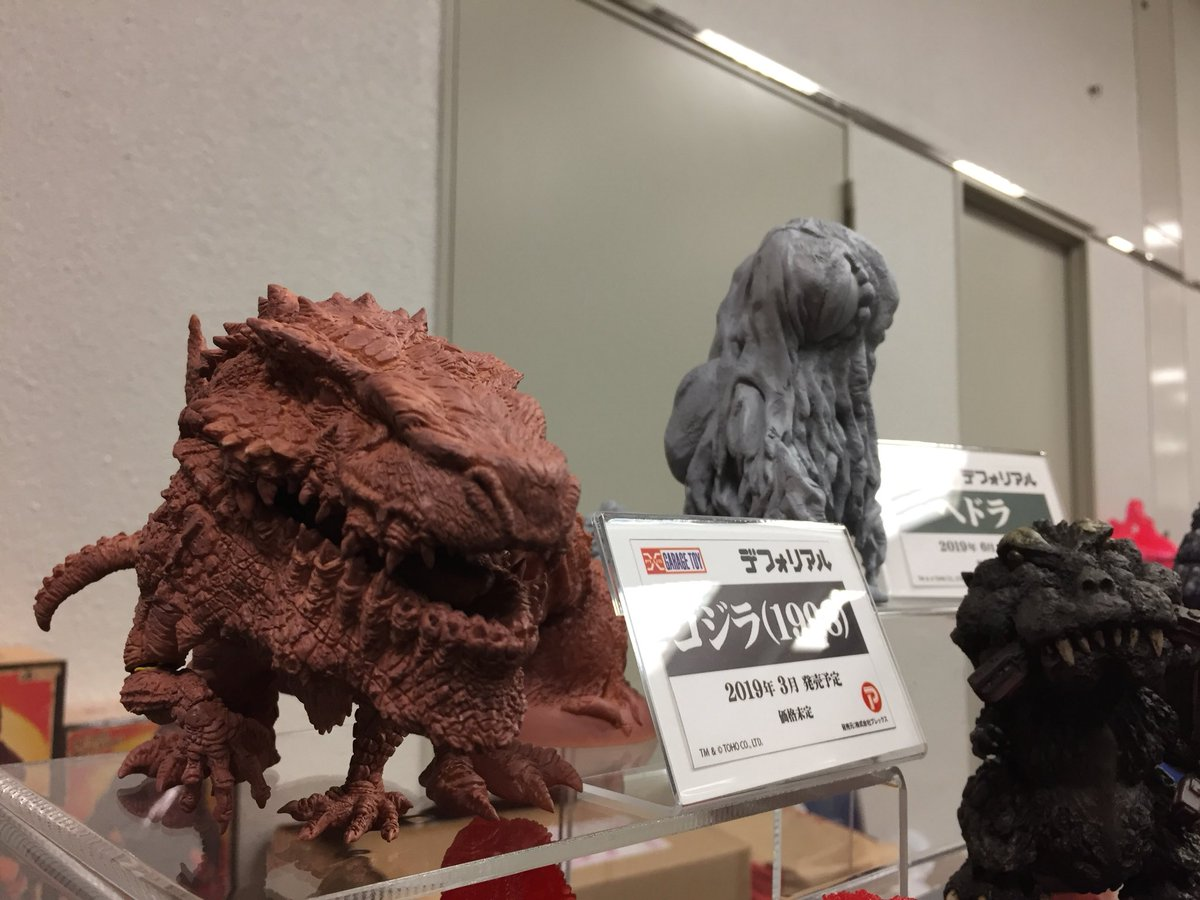 X-Plus Deforeal Godzilla 1998 and Hedorah on display at Super Festival.