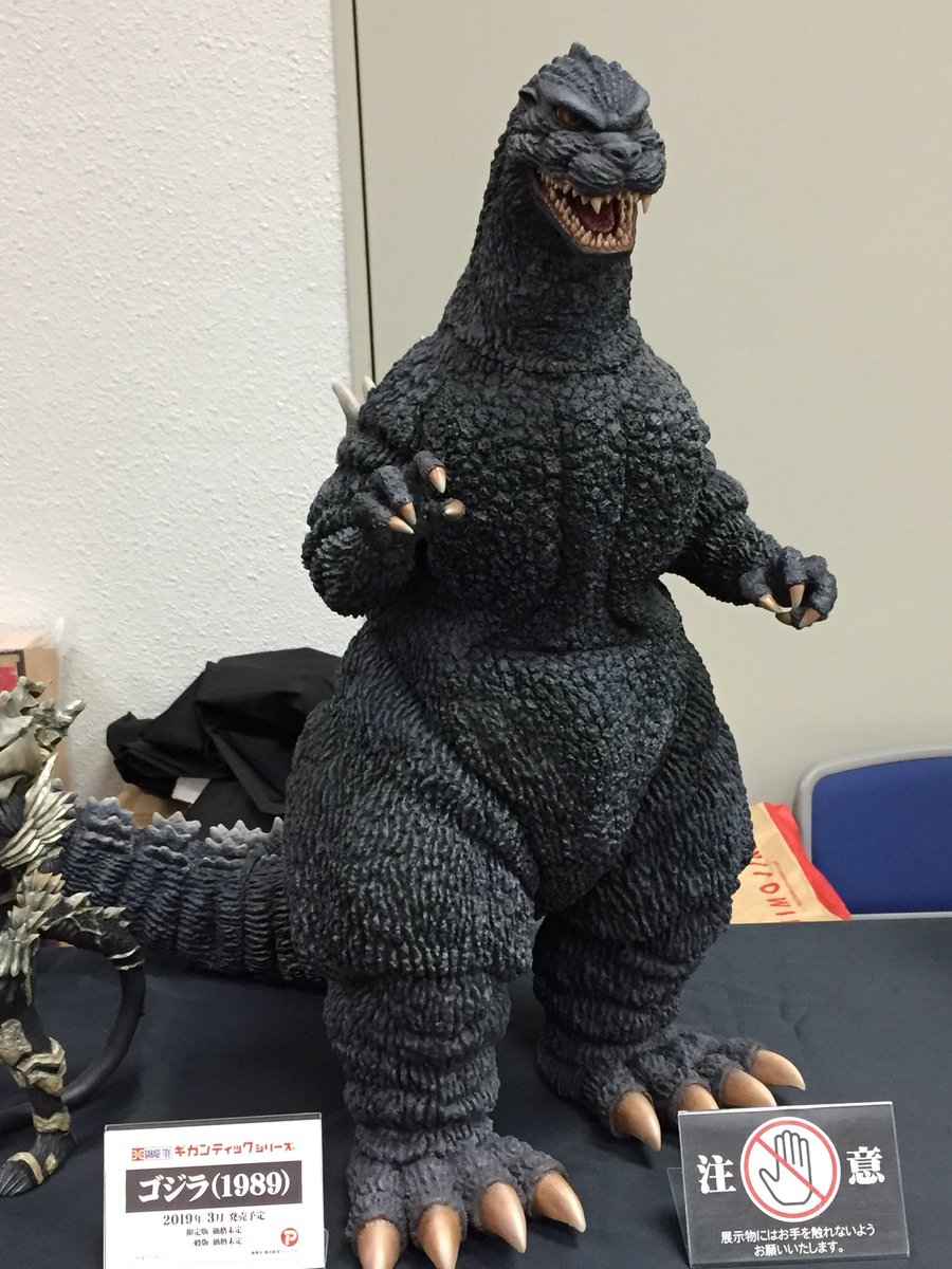 Gigantic Series Godzilla 1989 vinyl figure by X-Plus on display at Super Festival.