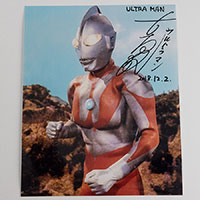 Satoshi 'Bin' Furuya as Ultraman - Autographed 'Portrait' Photograph - Dec. 2018, New York