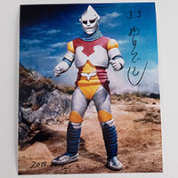 Tsugutoshi Komada as Jet Jaguar - Autographed 'Full Vertical' Photo - December 2018, New York